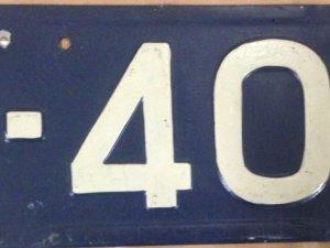 Kentekenplaat N-400