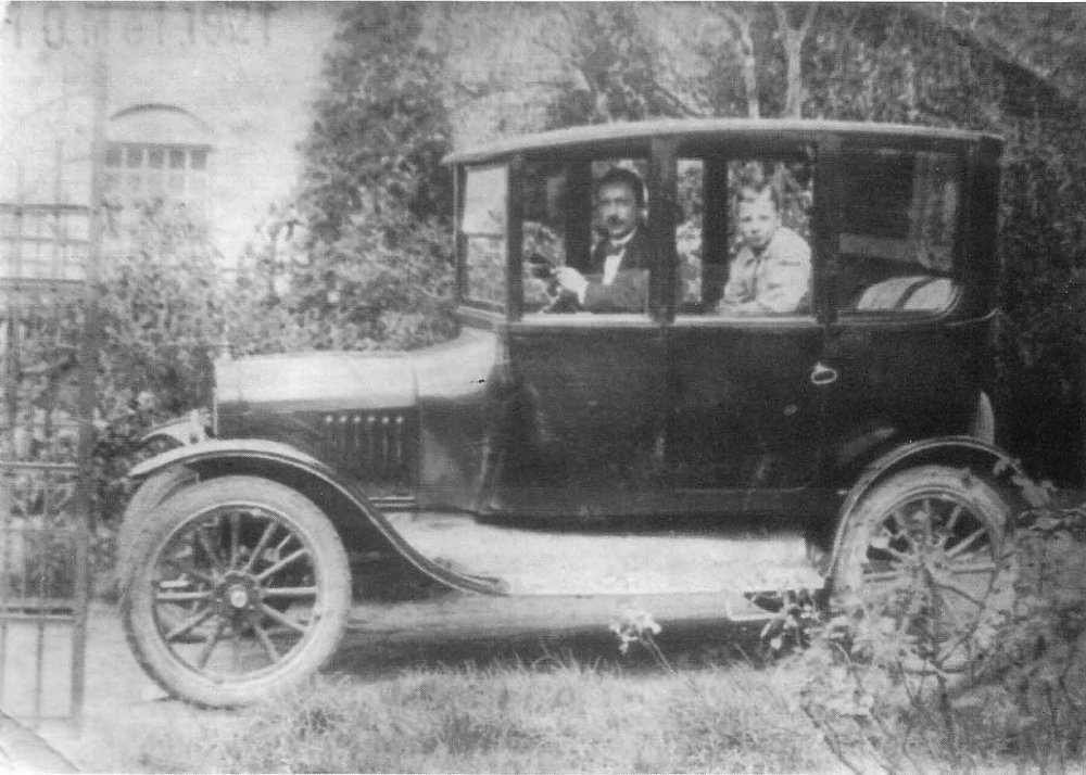 N-66 Ford T 'Centerdoor' (collectie hkk 'De Heerlijkheid Heeze-Leende-Zesgehuchten'